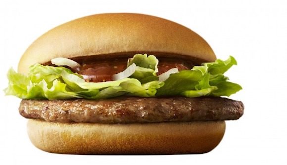 Amazing McDonald's Meals You Can't Find in the USA