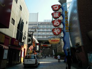 The Best Things To Do When Visiting Osaka