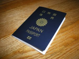 The world's most powerful passport is Japan's
